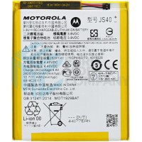 Moto Z3 Play Replacement Battery - JS40 -2820mAh