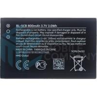 Nokia BL-5CB 3.7v 800mAh Battery