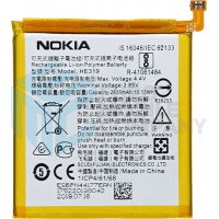 Nokia 3 Battery HE319 - 2630mAh