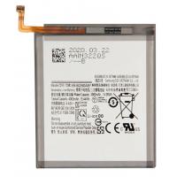 Samsung Galaxy S20 (SM-G980F SM-G981B) Battery - 4000mAh