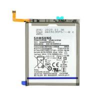 Samsung Galaxy S20 Plus (SM-G985F SM-G986B) Battery EB-BG985ABY (GH82-22133A) - 4500mAh
