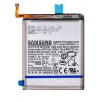 Samsung Galaxy Note 10 (SM-N970F) EB-BN970ABU Battery (bulk)