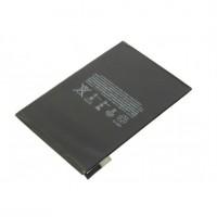 iPad Mini 4 Replacement Battery - 5124 mAh