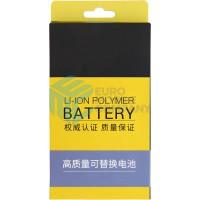 Premium Replacement Battery For iPhone 5SE - 1624mAh