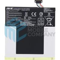 Asus Memo Pad 7 (ME375/FE375) Battery C11P1402 - 3910mAh