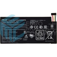 Asus C11-ME370TG Battery - 4270mAh