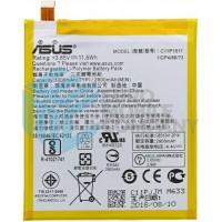 Asus Zenfone 3 (ZE552KL) Battery C11P1511 - 3000mAh