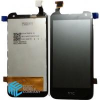 HTC Desire 310 Display +Digitizer+Frame - Black