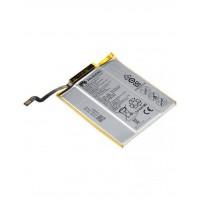 Huawei Mate S Battery HB436178EBW - 2620mAh