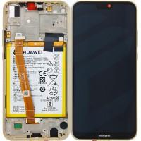 Huawei P20 Lite 02351WRN (ANE-LX1)  OEM Service Part Screen Incl. Battery - Platinum Gold