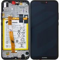 Huawei P20 Lite 02351XTY/ 02351VPR (ANE-LX1) OEM Service Part Screen Incl. Battery - Black