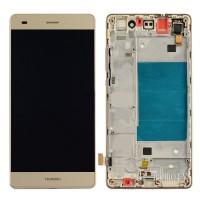 Huawei P8 Lite (ALE-21) LCD+Touchscreen+Frame - Gold