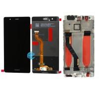 Huawei P9 (EVA-L09/ EVA-L19) LCD+Touchscreen+Frame - Black