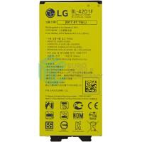 LG G5/ G5 SE Replacement Battery - BL-42D1F - 2800 mAh