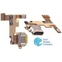LG G6 (H870) Charger Flex