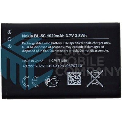 Nokia BL-5C Replacement Battery