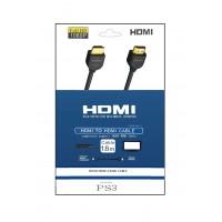 HDMI Cable - 3M