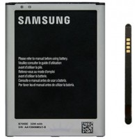 Samsung Galaxy Mega 2 (i9200) Replacement Battery - B700BC (BULK)