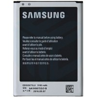 Samsung Galaxy Note 2 (GT-N7100) Battery EB595675LU (BULK) - 3100mAh