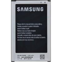 Samsung Galaxy Note 3 Neo (SM-N7505) Battery EB-BN750BBE (BULK) - 3100mAh