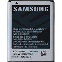 Samsung Galaxy Note 1 (GT-N7000) Battery EB615268VU (BULK) - 2500mAh