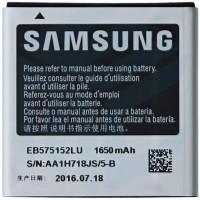 Samsung Galaxy S (i9000) Battery EB-575152LU (BULK) - 1650mAh