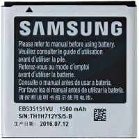 Samsung Galaxy S Advance (i9070) Battery EB-535151VU (BULK) - 1500mAh