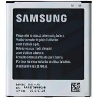 Samsung Galaxy S4 (GT-I9505) Battery EB-B600BE (BULK) - 2600mAh