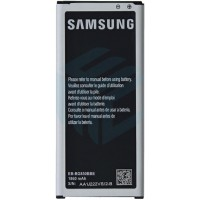 Samsung Galaxy Alpha (SM-G850F) Battery EB-BG850BB (BULK) - 2500mAh