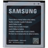 Samsung Galaxy Core 2 (SM-G355H) Battery EB-BG355BBE (BULK) - 2000mAh