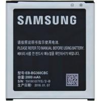 Samsung Galaxy Core Prime (SM-G360F) Battery - EB-BG360BBE (BULK) - 2000mAh