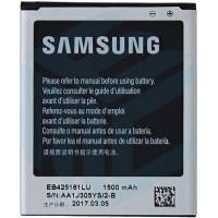Samsung Galaxy S7560/S7562/S7390/S7392/S7580/S7582 Battery EB425161LU (BULK) -1500mAh