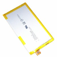 Sony Xperia X Compact Battery - LIS1634ERPC 2570mAh