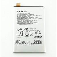 Sony Xperia X, L1 Replacement battery- LIP1621ERPC 2620 mAh