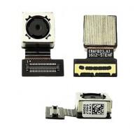 Sony XA Front Camera