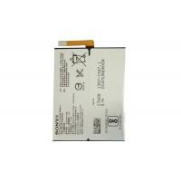Sony Xperia XA1 Battery - 2300mAh