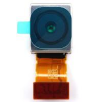 Sony Xperia XZ1 Compact Back Camera