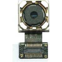 Motorola Moto G2 Back Camera